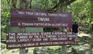 Fort Tavuni